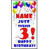PERSONALIZED 3RD BALLOON BDY DOOR BANNER PARTY SUPPLIES