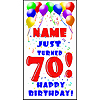 PERSONALIZED 70TH BALLOON BD DOOR BANNER PARTY SUPPLIES