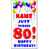 PERSONALIZED 80TH BALLOON BD DOOR BANNER PARTY SUPPLIES