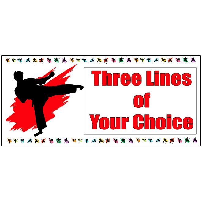 MARTIAL ARTS PERSONALIZED BANNER PARTY SUPPLIES