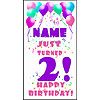 PERSONALIZED 2ND PASTEL BLLN DOOR BANNER PARTY SUPPLIES