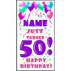 PERSONALIZED 50TH PASTEL BLN DOOR BANNER PARTY SUPPLIES