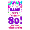 PERSONALIZED 80TH PASTEL BLN DOOR BANNER PARTY SUPPLIES