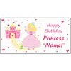 PERSONALIZED PRINCESS BANNER PARTY SUPPLIES